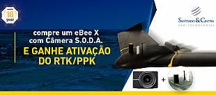 compre-um-ebeex-com-camerasoda-mundogeo_271.jpg